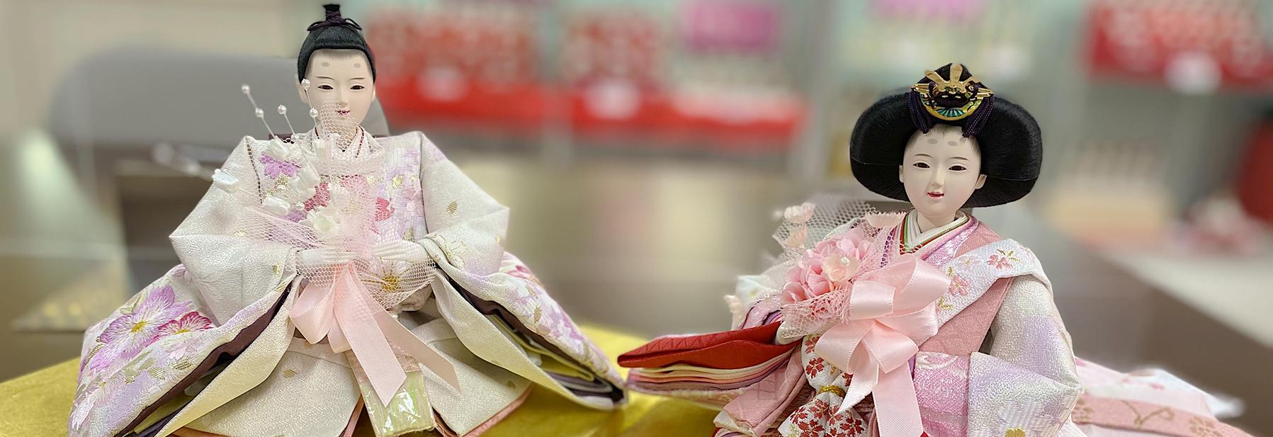 雛人形、日本人形のことならさいたま市の新世人形株式会社